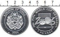 Изображение Монеты Тонга 1 паанга 2004 Серебро Proof-