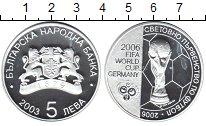 Изображение Монеты Болгария 5 лев 2003 Серебро Proof-