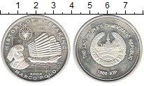 Изображение Монеты Лаос 1000 кип 2003 Серебро Proof-