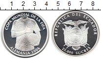 Изображение Монеты Эквадор 25000 сукре 2006 Серебро Proof- Чемпионат мира по фу
