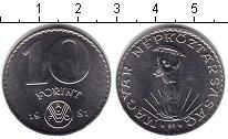 Изображение Монеты Венгрия 10 форинтов 1981 Медно-никель UNC- ФАО