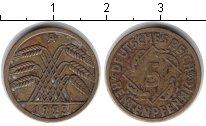 Изображение Монеты Веймарская республика 5 пфеннигов 1923  XF