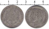 Изображение Монеты Франция 2 франка 0 Серебро  Наполеон III