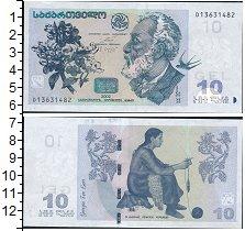 Изображение Банкноты Грузия 10 лари 2002  UNC-