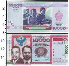 Изображение Боны Бурунди 10000 франков 0  UNC- Дети в школе за парт