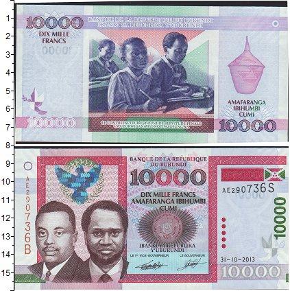 Картинка Боны Бурунди 10.000 франков  0