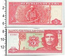 Изображение Боны Куба 3 песо 2004  UNC- Че Гевара. Уборка са