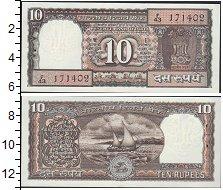 Изображение Боны Индия 10 рупий 0   Парусное судно