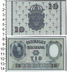 Изображение Боны Швеция 10 крон 1957  UNC- Портрет короля Густа