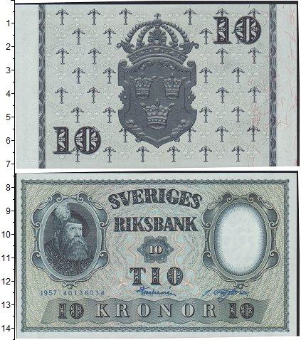 Картинка Боны Швеция 10 крон  1957