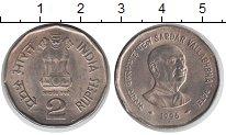 Изображение Мелочь Индия 2 рупии 1996 Медно-никель XF