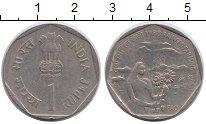 Изображение Мелочь Индия 1 рупия 1988 Медно-никель XF