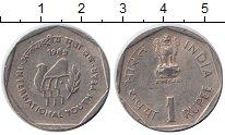 Изображение Мелочь Индия 1 рупия 1985 Медно-никель XF Год молодежи