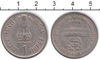 Изображение Мелочь Индия 1 рупия 1993 Медно-никель XF