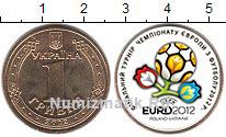 Изображение Цветные монеты Украина 1 гривна 2012  UNC- Финальный турнир Чем