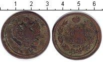 Изображение Монеты 1801 – 1825 Александр I 2 копейки 1813 Медь  ЕМ НМ