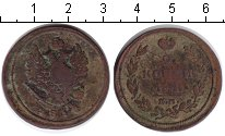 Изображение Монеты 1801 – 1825 Александр I 2 копейки 1813 Медь