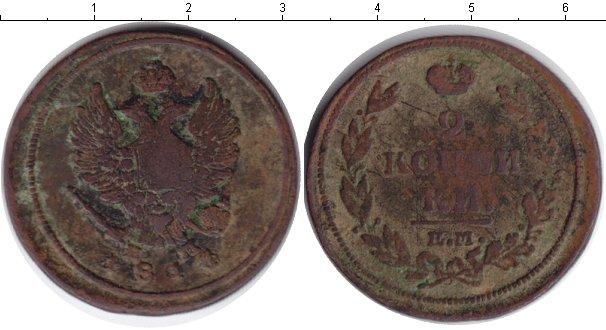 Картинка Монеты 1801 – 1825 Александр I 2 копейки Медь 1813