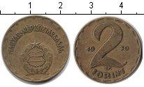 Изображение Барахолка Венгрия 2 форинта 1970 Медь XF