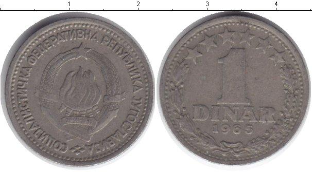 Картинка Барахолка Югославия 1 динар Медно-никель 1965