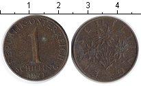 Изображение Барахолка Австрия 1 шиллинг 1971 Медь XF