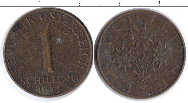 Картинка Барахолка Австрия 1 шиллинг Медь 1971