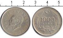Изображение Барахолка Турция 1000 лир 1991 Медно-никель XF
