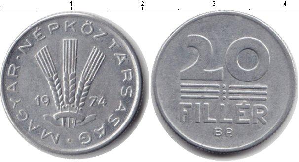 Картинка Барахолка Венгрия 20 филлеров Алюминий 1974