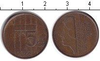 Изображение Барахолка Нидерланды 5 центов 1992 Медь XF