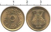 Изображение Мелочь Египет 5 пиастров 2004  UNC- Ваза