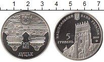 Изображение Монеты Україна 5 гривен 2010 Медно-никель Proof- Луцк