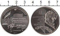 Изображение Монеты Україна 5 гривен 2011 Медно-никель Proof- 50 лет Национальной