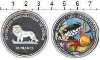 Изображение Монеты Конго 10 франков 2000 Серебро Proof- Черепаха