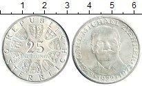 Изображение Монеты Австрия 25 шиллингов 1972 Серебро Proof- 50-летие смерти Карл