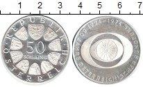 Изображение Монеты Австрия 50 шиллингов 1974 Серебро Proof- 50-летие австрийског