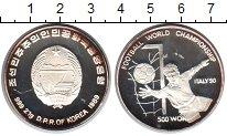 Изображение Монеты Северная Корея 500 вон 1989 Серебро Proof- Чемпионат мира по фу