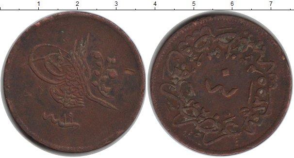 Картинка Монеты Турция 40 пар Медь 1255