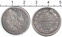 Изображение Монеты 1825 – 1855 Николай I 25 копеек 1849 Серебро