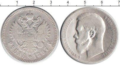 Картинка Монеты 1894 – 1917 Николай II 1 рубль Серебро 1897
