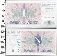 Изображение Банкноты Босния и Герцеговина 1 динар 1994  UNC 1 боснийский динар 1