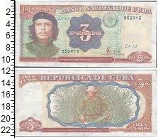 Изображение Банкноты Куба 3 песо 1995  UNC- Че Гевара. Уборка тр