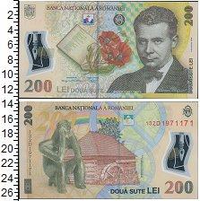 Изображение Боны Румыния 200 лей 0  UNC- Лучиана Блага. Стату