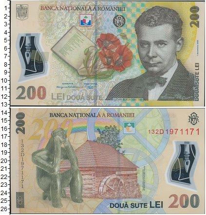 Картинка Боны Румыния 200 лей  0