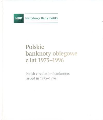 Изображение Боны Польша Польские банкноты образца 1975-1996 годов 2015  UNC