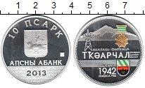 Изображение Монеты Россия Абхазия 10 апсаров 2013 Серебро Proof-
