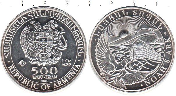 Картинка Монеты Армения 500 драм Серебро 2013