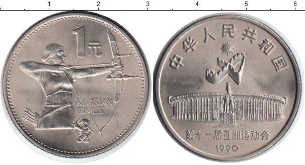 Картинка Монеты Китай 1 юань Медно-никель 1990