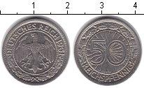 Изображение Монеты Веймарская республика 50 пфеннигов 1931 Медно-никель XF