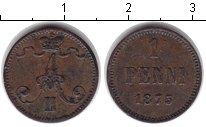 Изображение Монеты 1855 – 1881 Александр II 1 пенни 1875 Медь XF