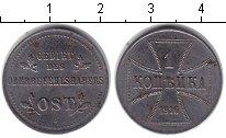 Изображение Монеты Германия 1 копейка 1916 Железо XF Оккупация
